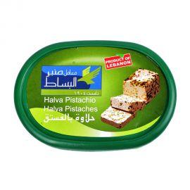 Mounir Halawa Pista Extra 500gm