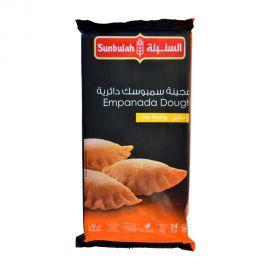 Sunbulah Empanada Dough 360gm
