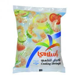 Al Islami Shrimps Cooking 1kg