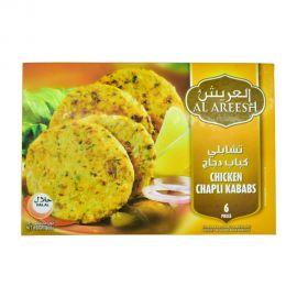 Al Areesh Chicken Chapli Kabab 300gm