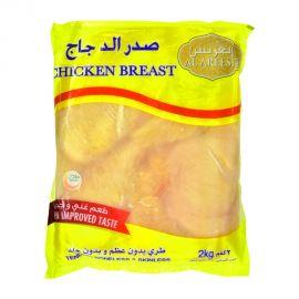 Al Areesh Chicken Breast 2kg