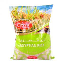 Rice Green Farm Egyptian 2kg