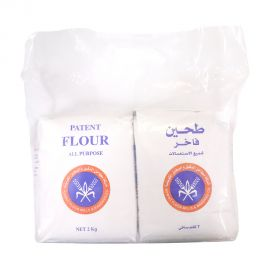 Kuwait Flour Mills & Bakeries Co. Patent Flour All Purpose 2x2kg