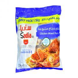 Sadia Mixed Cut 1.5kg