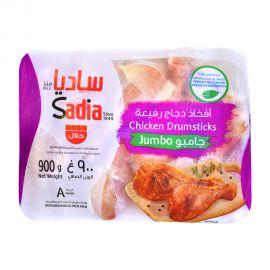 Sadia Chicken Drumsticks Jumbo 900gm