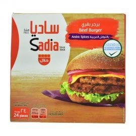 Sadia Beef Burger 24pcs 1344gm