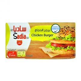 Sadia Chicken Burger 672gm