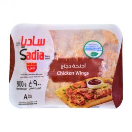 Sadia Chicken Wings 900gm