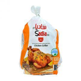 Sadia Chicken 1kg