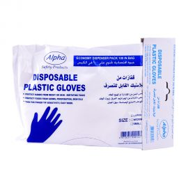 Jalalabad Disposable Plastic Gloves 100s