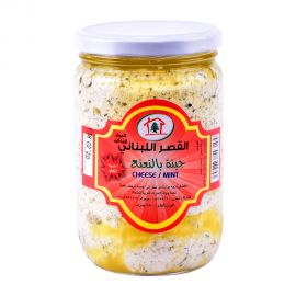 Libanese Cheese Mint 850gm