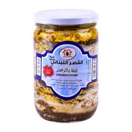 Libanese Labanah Thyme 850gm