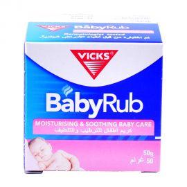 Vicks Baby Rub 50gm
