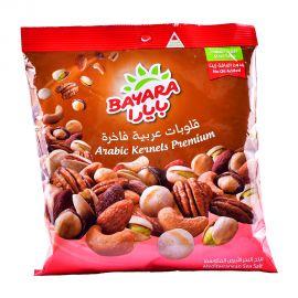 Bayara Arabic Mixed Kernels 300gm
