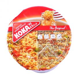 Koka Cup Noodles Vegetable 70gm