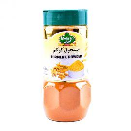 Mehran Turmeric Powder 250g Jar
