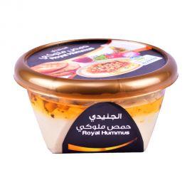 Al Juneidi Royal Hummus 250gm