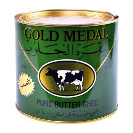 GOLDMEDAL BUTTER GHEE 1600GM