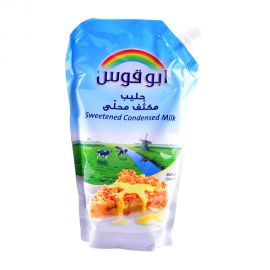 Rainbow Sweet condensed Milk 560gm