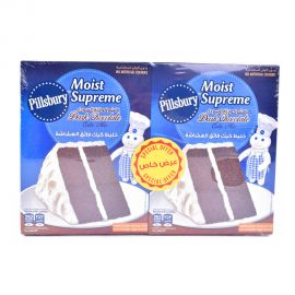 Pillsbury Cake Mix Assorted 2x485gm