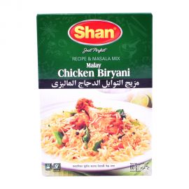 Shan Malay Chicken Biriyani Mix 60gm