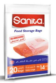NAPCO SANI NO:14 FOOD STORAGE SMALL BAG 20S