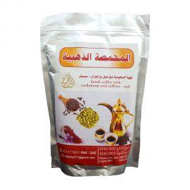 SAUDI COFFEE WITH CLOVES 500GM
